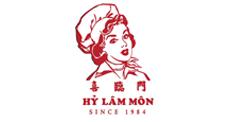 Tiệm bánh Hỷ Lâm Môn